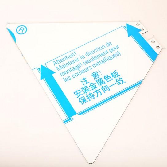 866347 Crossweb Labeler Tamp Plate 420ww, 200 Stroke
