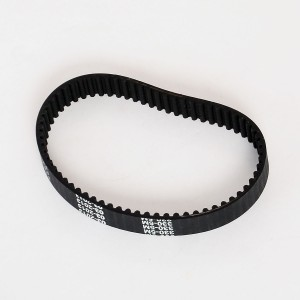 Matrix Labeler Timing Belt for Gear Box 866562