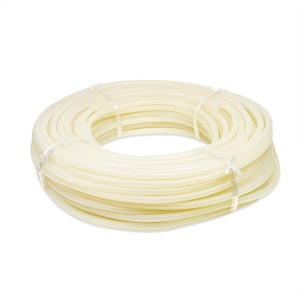 Lid Gasket for Ultravac 2100 (Sold by the foot)
