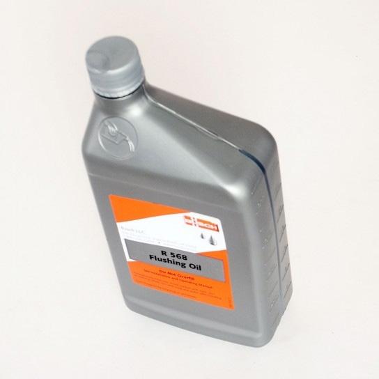 30W Severe Duty Busch Chamber Vacuum Sealer Pump Oil 884756
